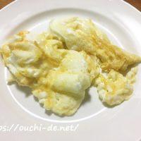 卵白とチーズのフワフワ焼き