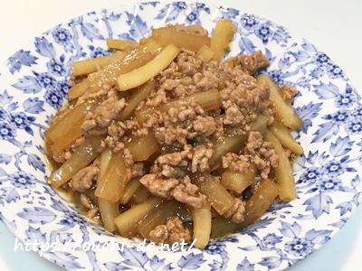 大根と挽肉の炒め煮