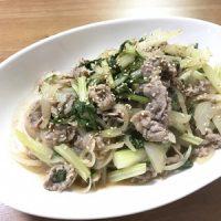 牛肉とセロリのオイマヨ炒め(セロリの葉・大量消費)