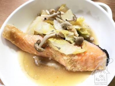 白菜と鮭のチャンチャン焼き風