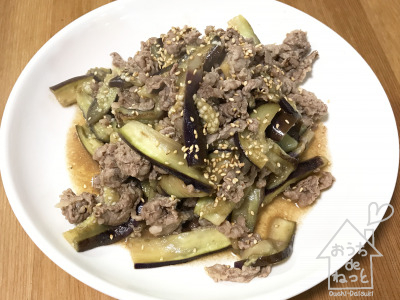ナスと牛肉の焼肉炒め