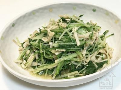えのきと水菜のナムル